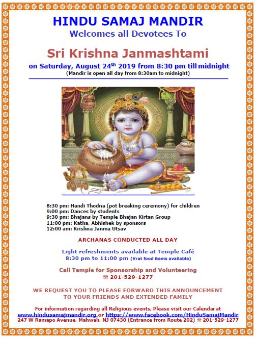 Hindu Samaj Temple of Mahwah, New Jersey - Programs / Events
